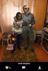 Amnesia Meme - amnesia russian meme by mariafokina13 on deviantart