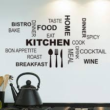 pas cher 2015 moderne romantique cuisine autocollants en vinyle kitchen letter removable vinyl wall stickers mural decal quotes art home decor in decals stickers vinyl art