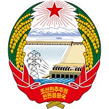 Korea Flag Icon North Korea Flag And Emblem Pdf Vector Eps Free Download Logo
