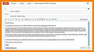 Email Subject When Sending Resume Email Resume Sample 6 Easy Steps For Emailing A Resume And Cover