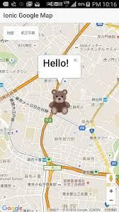G00gle Map Github Betchi Ionic Google Map Ionic Google Map