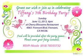 birthday invitations marvellous birthday party invitation wording concerning