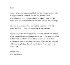 Bar Manager Sample Resume Essay For Art Art Theory Essay Questions Mandell Homework Blog