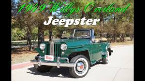 willys jeepster 1949 willys overland jeepster youtube
