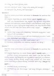 collections of mental maths worksheets for class 4 math