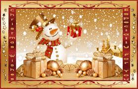 merry christmas e cards christmas lights decoration