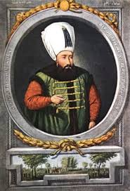Ottoman Ruler The Ottoman Empire In The Seventeenth Century