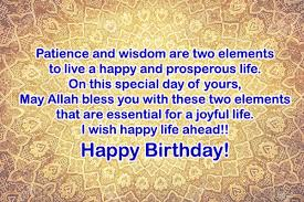 Happy Birthday Wisdom Wishes 20 Islamic Birthday Wishes Messages Quotes With Images