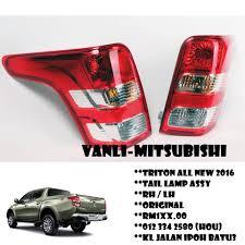 kereta mitsubishi lama vanli mitsubishi home facebook