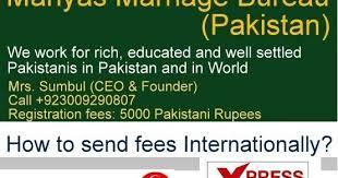 bureau in marriage bureau in usa uk uae canada dubai karachi