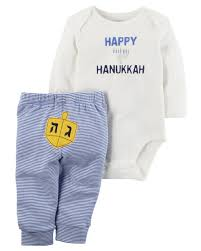 hanukkah clothes carters hanukkah 2 bodysuit pant set
