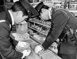 Where To Find Japanese Candy The 1980s Crime Ring That Poisoned Japan U0027s Candy And Never Got