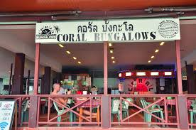 facilities u2022 coral bungalows koh phangan thailand official