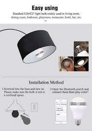 Living Room Bluetooth Speakers 35 Best B22 Led Wireless Bluetooth Speaker Images On Pinterest