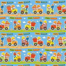 paper gekko personalised children s packs wrapping paper