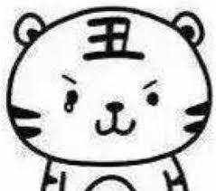 vente priv馥 canape vente priv馥 canape 100 images appartement à shigang district