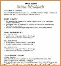 Continuing Education On Resume 11 Example Of A Job Resume Cote Divoire Tennis