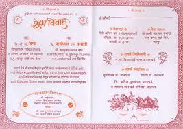 hindu wedding program wedding hindu cards format in wedding card format in