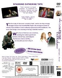 dvd box set the catherine tate show box set series 1 and 2