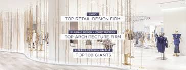 Top 100 Architecture Firms Frch Design Worldwide Home Facebook