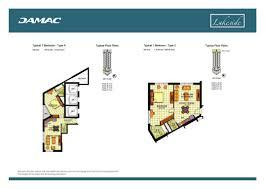 Internet Cafe Floor Plan Lakeside Damac Properties