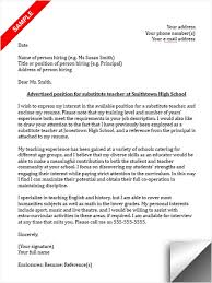 teaching cover letter with no experience examples