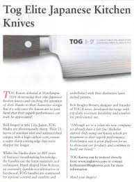 Which Are The Best Kitchen Knives press coverage tog elite japanese kitchen knives best japanese