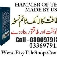 hammer of thor hammer of thor food supplement in rahimyar khan for