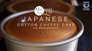 Japanese Style Kitchen K Japanese Cotton Cheese Cake Michael Lim Us Measurements Youtube