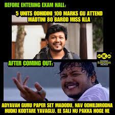 Ne Memes - prathi sali hinge ne guru every namma karnataka memes facebook