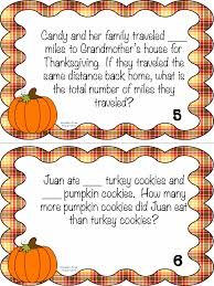 thanksgiving word problems 4th grade pictures to pin on