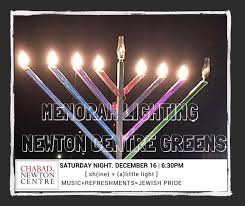 12 16 2017 menorah lighting on newton centre green chabad of
