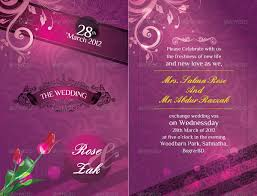 how to design invitation card in photoshop new wedding invitation card photoshop template wedding invitation