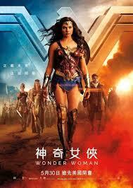 wonder woman gets a brand new international poster u2013 matiuadex movies