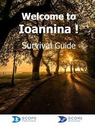 survival guide for ioannina by helmsic hellenic medical students