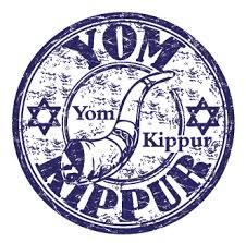 yom jippur about yom kippur archives rosh hashanah