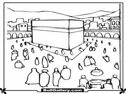 kobe bryant coloring pages kaaba islamic kids coloring pages bull gallery