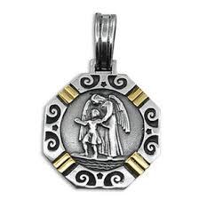 catholic pendants pendants pieces of argentina