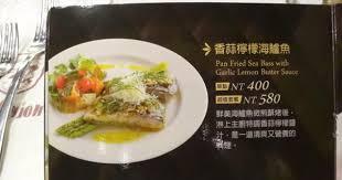 駑ission tv cuisine mr 經典牛排餐廳 左營新光三越店 again 劉鳳蝶ㄉ部落格 隨意窩
