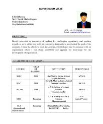 extracurricular activities resume template curricular activities in resume sle