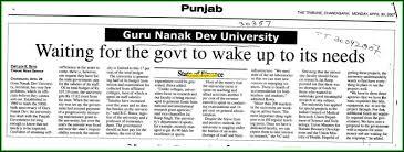 guru nanak dev university gndu amritsar punjab