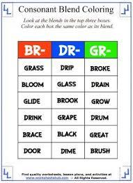 10 best consonant blends images on pinterest consonant blends