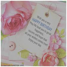 best 25 e birthday cards free ideas on greeting cards lovely birthday wishing greeting cards birthday