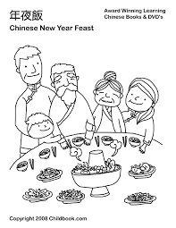 the best 60 chinese new year crafts and activities for kids