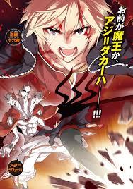 image mondaiji tachi ga isekai kara kuru soudesu yo v10 color