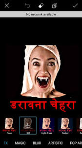 Photo Editor Meme - injury marks with zombie meme editor in hindi for android apk download
