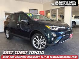 east coast toyota used cars used 2017 toyota rav4 for sale in morristown nj edmunds