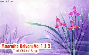maaratha deivam vol 1 u0026 2 tamil christian songs free download