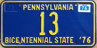 Pa Vanity Plates 76 Pennsylvania