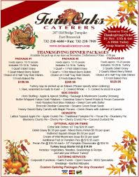 2016 thanksgiving menu and dinner packages catering for weddings
